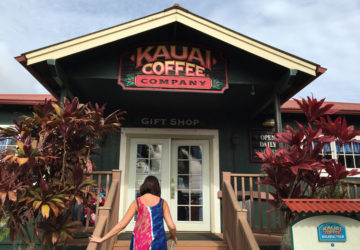 entrance to Kauai Coffee